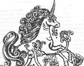 Индрик-зверь